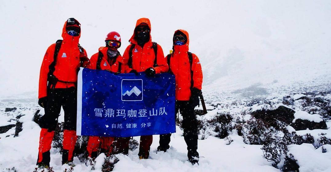 雪鼎玛咖登山队 玛咖品牌活动