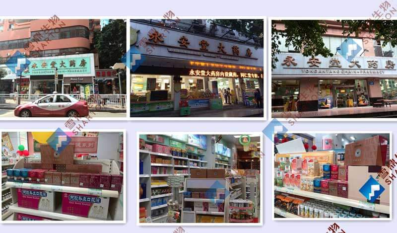 雪鼎玛咖连锁系统、雪鼎玛咖连锁药店