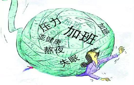 南京一男子连续上网35小时 在网吧猝死